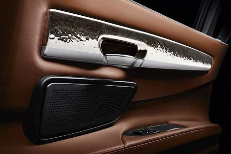 Представлена самая дорогая модификация BMW 7-Series. Фото 1