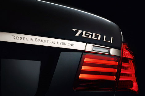 Представлена самая дорогая модификация BMW 7-Series. Фото 6