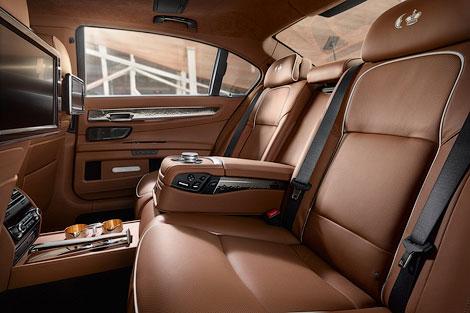 Представлена самая дорогая модификация BMW 7-Series. Фото 8