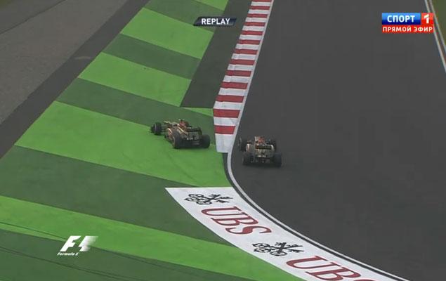Онлайн-трансляция шестнадцатого этапа Формулы-1 2013 года. Фото 1
