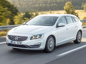 Volvo привезет в Россию гибридный универсал
