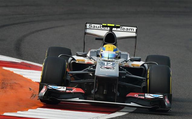 Себастьян Феттель стал чемпионом Формулы-1 в четвертый раз подряд. Фото 5