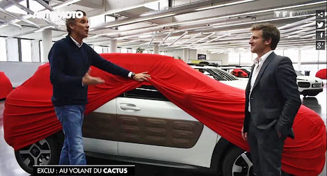 """В """"Ситроене"""" готовят к дебюту модель по мотивам концепт-кара Cactus. Фото 1"""