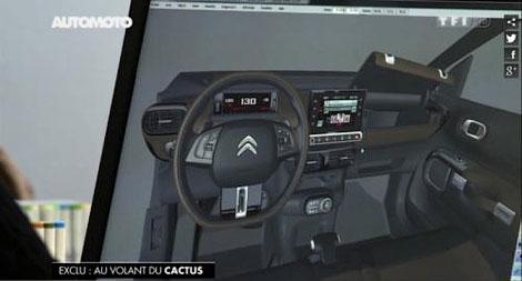 """В """"Ситроене"""" готовят к дебюту модель по мотивам концепт-кара Cactus. Фото 2"""