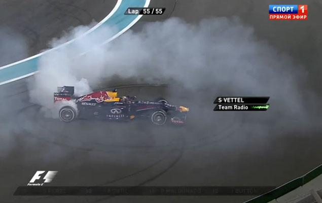 Онлайн-трансляция семнадцатого этапа Формулы-1 2013 года