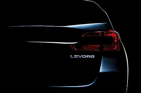 В Токио дебютирует предвестник новой модели под названием Levorg