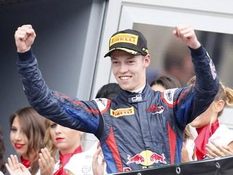 Даниил Квят стал чемпионом серии GP3