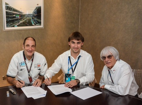 Этапы молодежных чемпионатов станут гонками поддержки Гран-при России