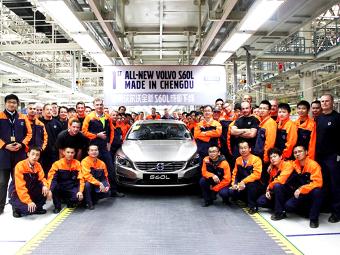 Компания Volvo начала собирать для китайцев удлиненный S60