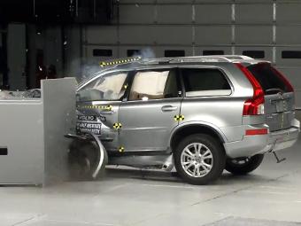 Volvo 10-летней давности попал в список самых безопасных машин