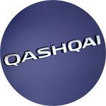 Пять фактов о новом Nissan Qashqai, которые нужно знать уже сегодня. Фото 11
