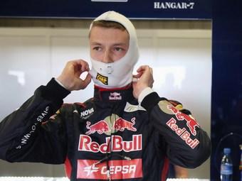 Даниил Квят получил суперлицензию Формулы-1