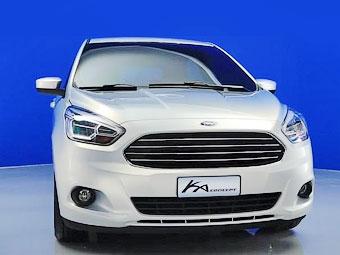 Ford подготовил самую маленькую модель к смене поколений