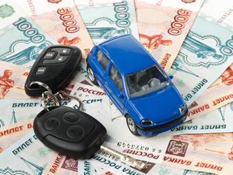 Программу льготного автокредитования закроют раньше срока