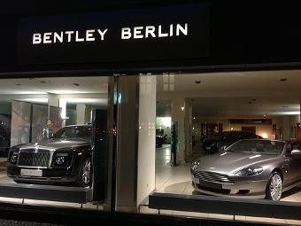 У берлинского дилера украли пять Bentley на миллион евро