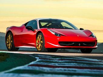 Купе Ferrari 458 Italia посвятили Ники Лауде