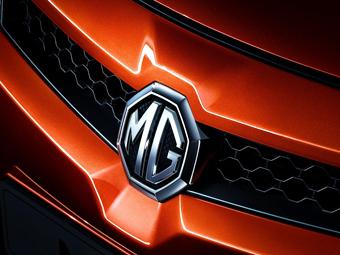 Автомобили британской марки MG будут выпускать на Украине