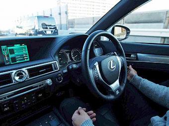 Lexus испытал машину с автопилотом на улицах Токио