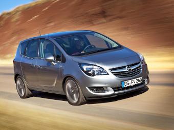 Обновленный компактвэн Opel Meriva в России подорожает