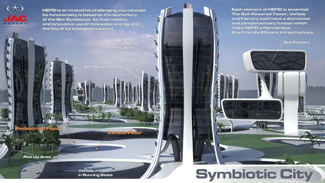 В Лос-Анжелесе представили транспортные средства, вдохновленные природой. Фото 3