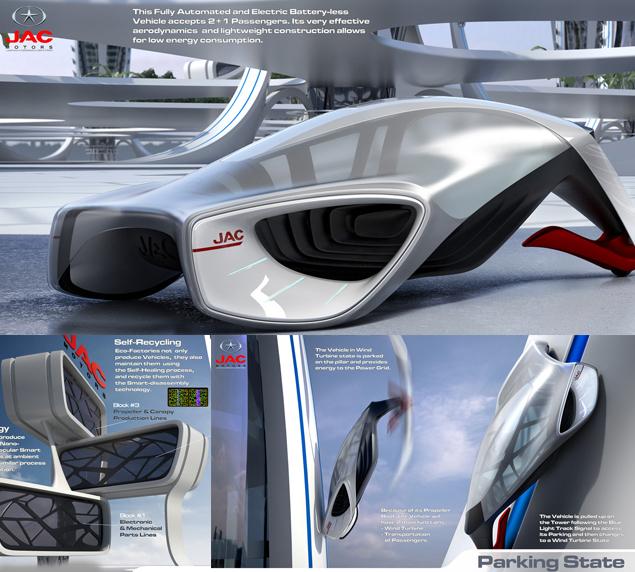 В Лос-Анжелесе представили транспортные средства, вдохновленные природой. Фото 4