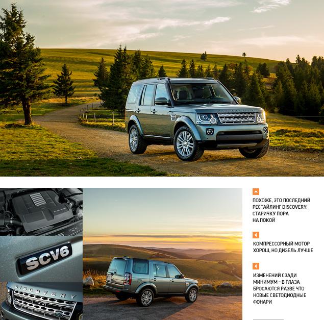 Land Rover разом обновил все ключевые модели. Фото 15