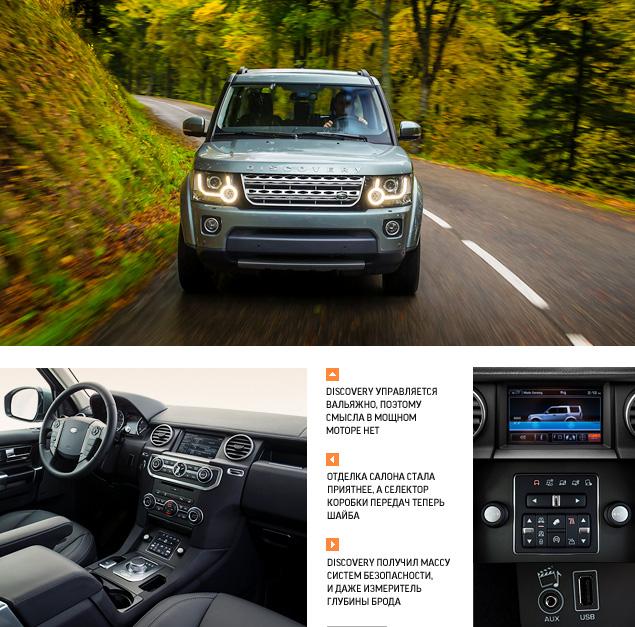Land Rover разом обновил все ключевые модели. Фото 21