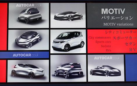 В создании компакт-каров Yamaha примет участие разработчик McLaren F1