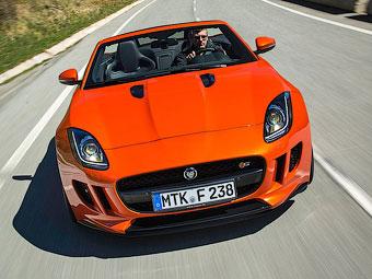 Jaguar и Land Rover разработают автомобильные гаджеты вмеcте с Intel