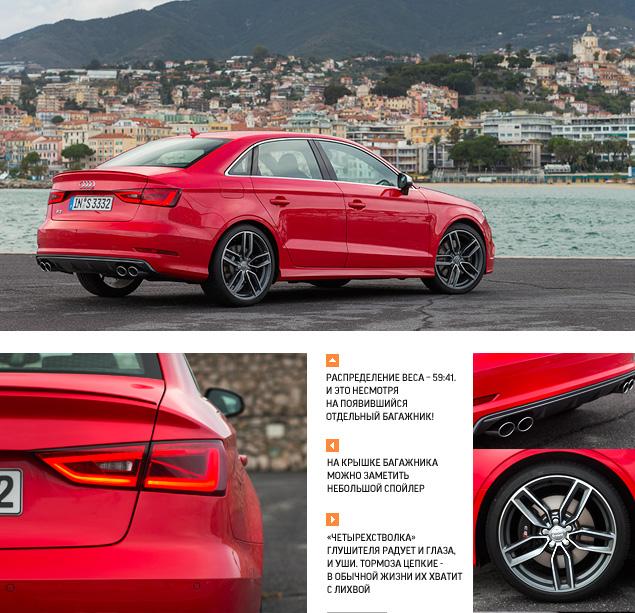 Два способа пустить пыль в глаза за рулем Audi A3. Фото 9