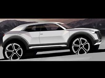 """В Audi дали """"зеленый свет"""" самому маленькому кроссоверу"""