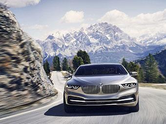 "Новую ""пятерку"" BMW оснастят трехцилиндровыми моторами"