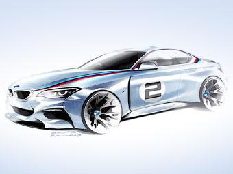 """Компания BMW показала первое изображение гоночной """"двойки"""""""