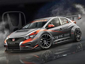 """""""Хонда"""" показала Civic для нового сезона чемпионата мира WTCC"""