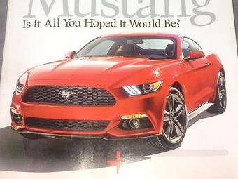В Сеть попали фотографии Ford Mustang нового поколения