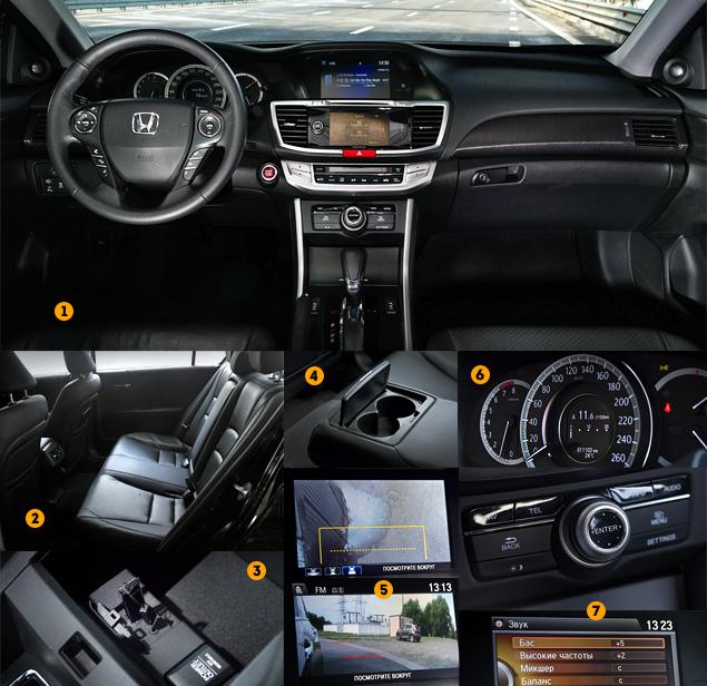 Длительный тест Honda Accord: стоимость владения и версия 3.5. Фото 3