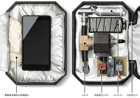 Подушка безопасности защитит телефон за 0,2 секунды