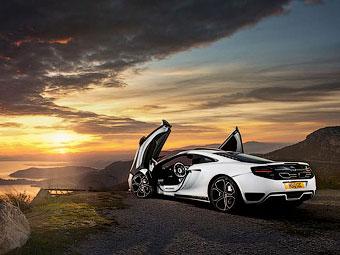 McLaren показал возможности индивидуализации суперкаров