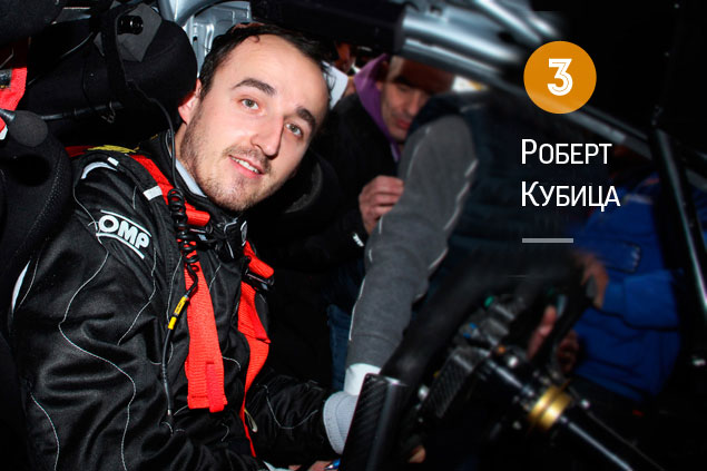 Лучшие и худшие гонщики 2013 года. Фото 6