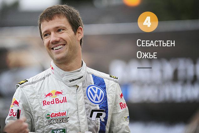 Лучшие и худшие гонщики 2013 года. Фото 7