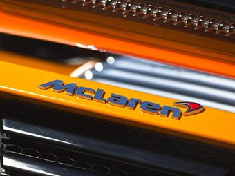 Конкурент Porsche 911 от McLaren получит 450-сильный мотор