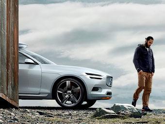 Компания Volvo построила трехдверный кроссовер
