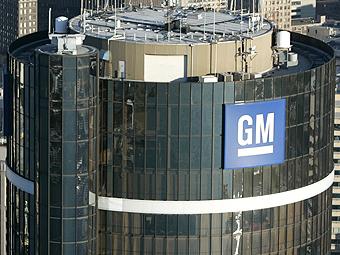 General Motors избавится от акций PSA Peugeot Citroen