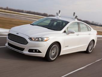 Ford начал испытания гибрида с автопилотом