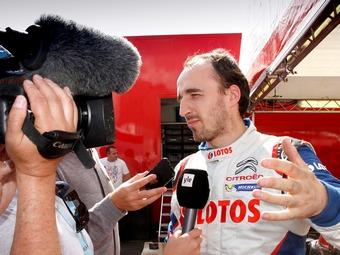 Роберт Кубица сменит раллийный Citroen на Ford категории WRC