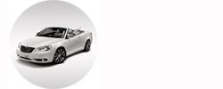 Дебют седана Chrysler 200 следующего поколения состоится в январе