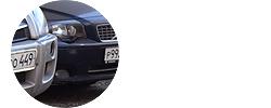 ГИБДД подвела итоги работы после вступления в силу новых правил регистрации машин