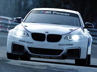 """Компания BMW представила гоночную """"двойку"""""""