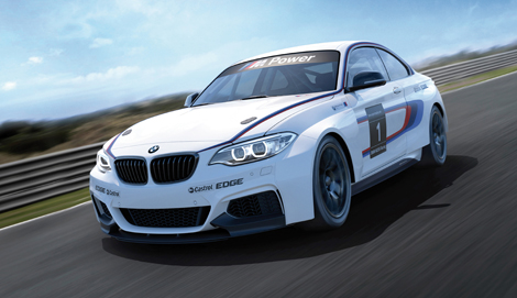 Купе BMW M235i Racing получило 333-сильный мотор. Фото 1