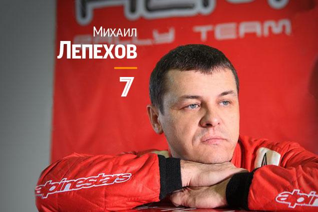Десять главных персон 2013 года в российском автоспорте. Фото 3